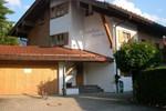 Апартаменты Landhaus Alpensee