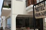 Отель Pramataris