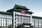 Отель Friendship Palace Hotel Harbin