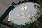 Отель Kishibe Station Hotel