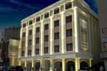 Отель Baykara Hotel