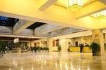 Отель Xi'an Forest City Hotel