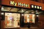 Отель My Hotel (Shiquan)