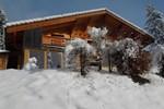 Гостевой дом BnB Les Choucas