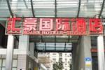 Отель Noahs Hotel Suzhou