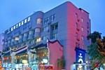 Отель Guilin Sapphire Hotel