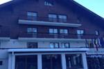 Отель Hotel Rina Tirol