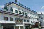 Отель Greentree Inn Suzhou Railway Station Business Hotel