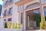 Отель Altos De Istan Hotel