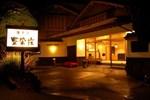 Отель Hoeiso