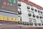 Отель Garden Inn Xi'an Xidajie