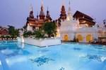 Отель Dhara Dhevi Chiang Mai
