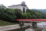Отель Yumoto Fujiya Hotel