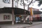 Гостиница Максимус