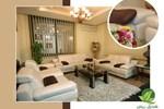 Отель Ribas Hotel