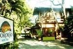 Гостевой дом Pousada Tororão