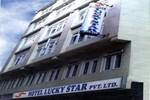 Отель Hotel Lucky Star