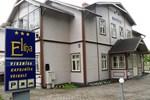 Отель Elīna