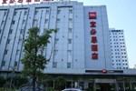 Отель Ibis SIP Centre Hotel