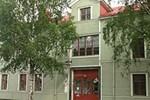Хостел STF Hostel Umeå