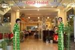 Отель DMZ Hotel