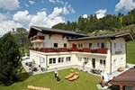 Апартаменты Alpenhof Apartments