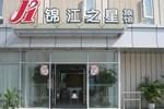 Отель JJ Inns - Shenzhen Airport