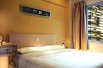 Отель Jin's Inn Dafangxiang Nanjing