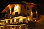 Апартаменты alpinea Appartements