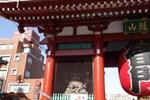 Отель Hotel Kaminarimon