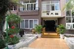 Отель Dadonghai Sanya Farinn