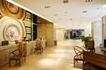 Отель Harbin Longda Ruiji Business Hotel