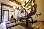 Хостел Kyoto Guest House Hannari