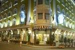 Отель Hotel Yasmak Sultan