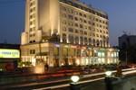 Отель Grand Sarovar Premiere