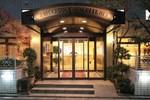 Отель Shin-Osaka Station Hotel