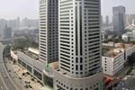 Отель Holiday Inn Express Tianjin City Center