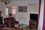 Апартаменты Residence Lamba