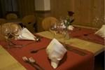 Отель Hotel Cucagna