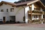 Отель Arch San Martin