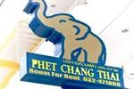 Отель Phet Chang Thai