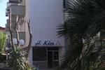 Отель Hotel Kiss