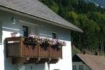 Апартаменты Alpen Appartement
