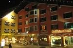 Отель Hotel Tiefenbrunner