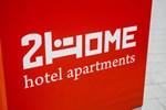 Апартаменты 2Home Hotel Apartments