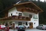 Гостевой дом Haus Alpenruh