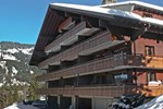 Апартаменты Beryl 3