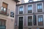 Гостевой дом Hostal Don Jaime II