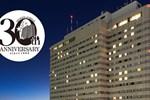 Отель Hotel Metropolitan Tokyo