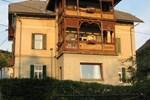 Мини-отель Villa Gorenka